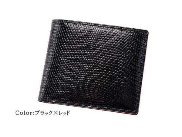 二つ折り財布 リザード