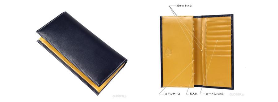 リージェントブライドル 長財布