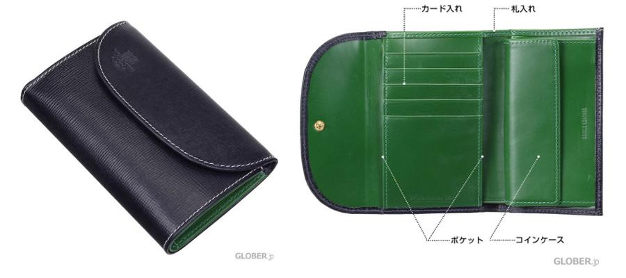 ホリデーライン 三つ折り財布