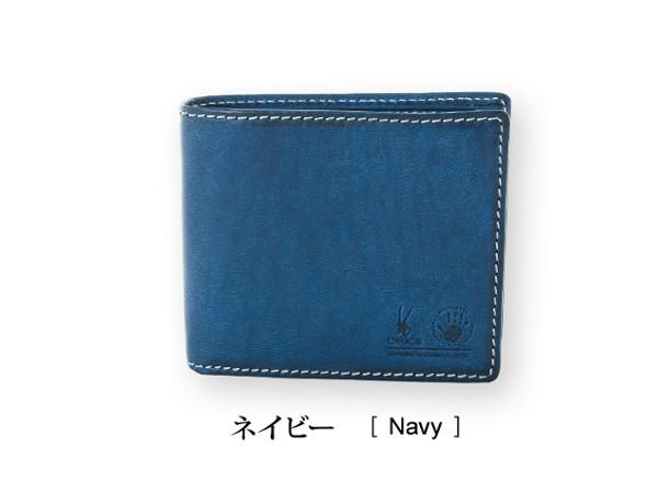 オリーチェバケッタレザー二つ折り財布 コンパクト
