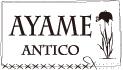アヤメアンティーコ