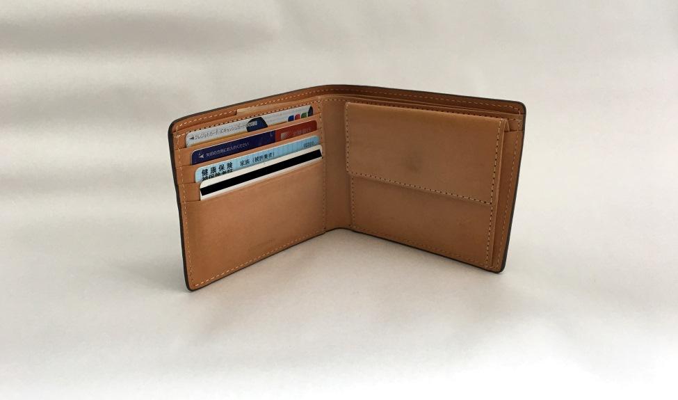 財布の内部