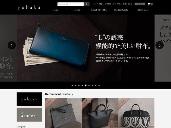 ユハクのホームページ