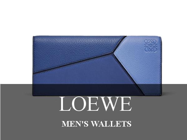 sports shoes b3129 272fb ロエベのシリーズ別に見るおすすめメンズ財布